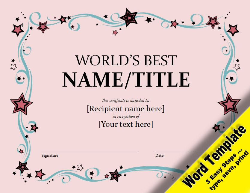 Worlds Best Award Editable Word Template Printable Instant