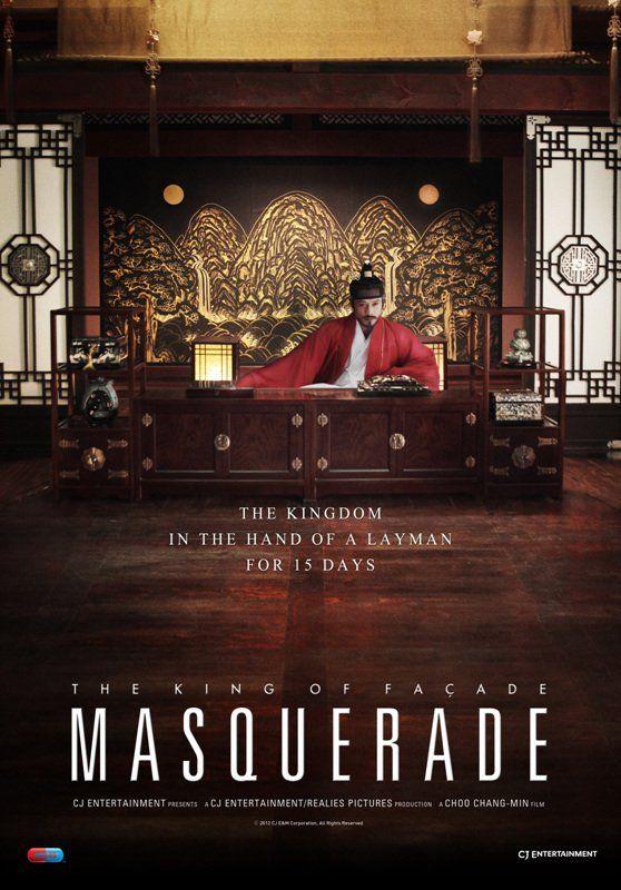 Masquerade (2012) ★7  話自体は結構ベタだったけど、飽きずに見続けられるあたり、やっぱり韓国映画の方が、邦画より良く出来てる気がするんだよなぁ。