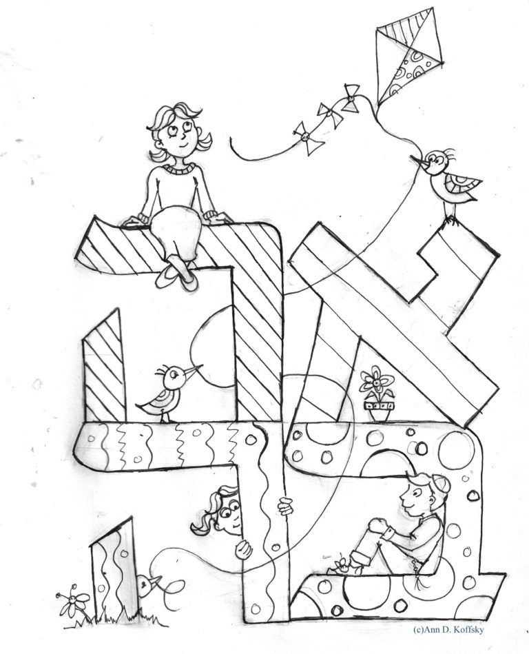 Ahava Coloring Page Coloring Pages Color