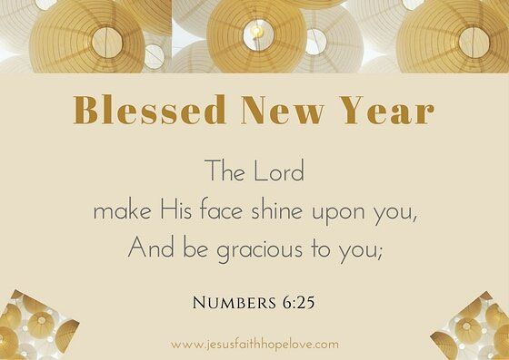 happy new year beautiful creative original gold brown greeting card ecard blessed new year bible verse scripture encouragement motivation
