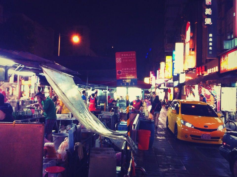 Datong District, Taiwan by Meg Jin