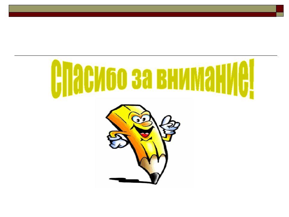 Русский язык упражнение221 7 класс пименова