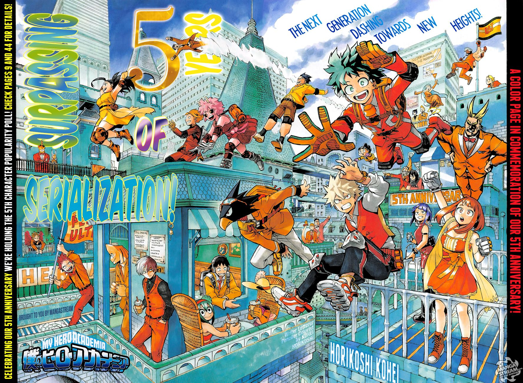 My Hero Academia 235 Manga Stream My Hero Academia Tsuyu Boku No Hero Academia My Hero