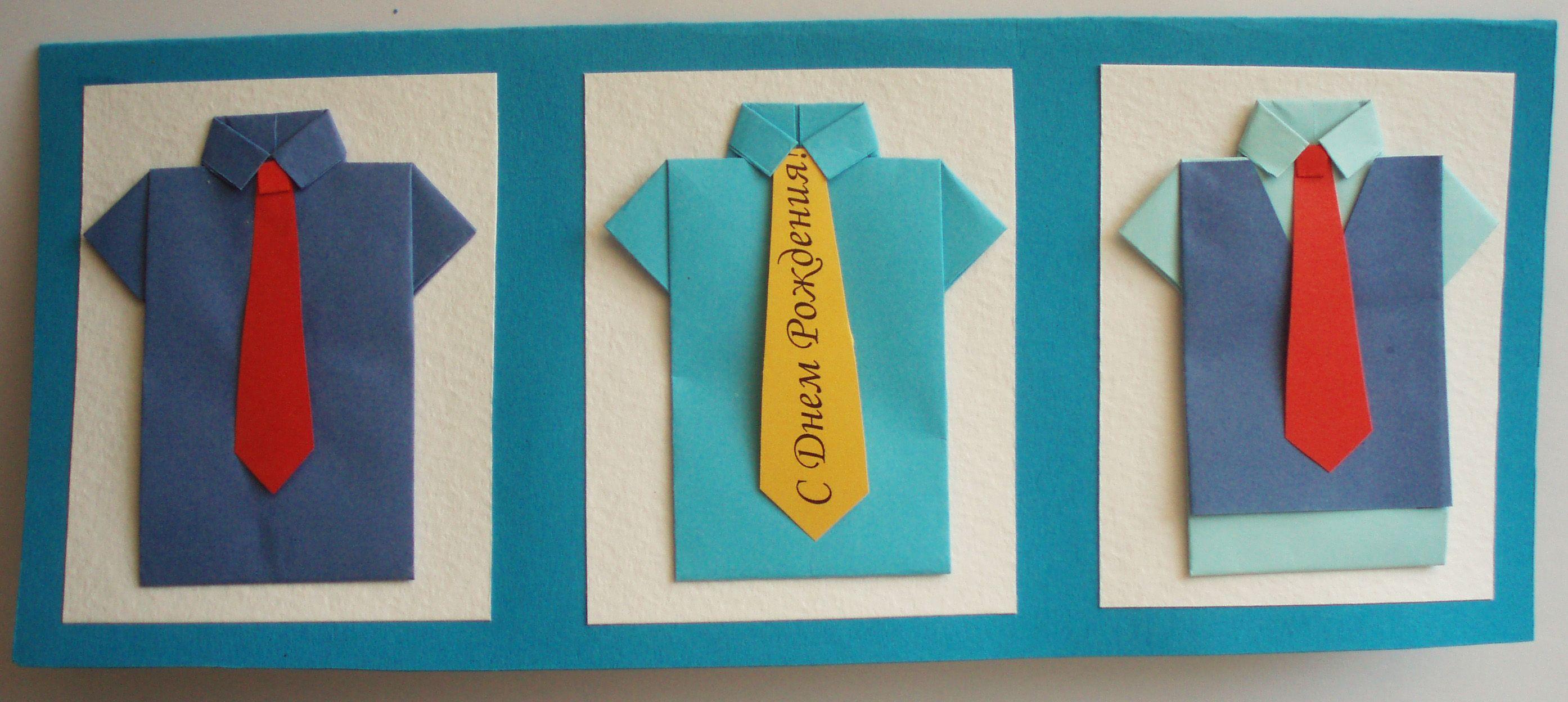 Открытки с днем рождения дедушке своими руками из бумаги
