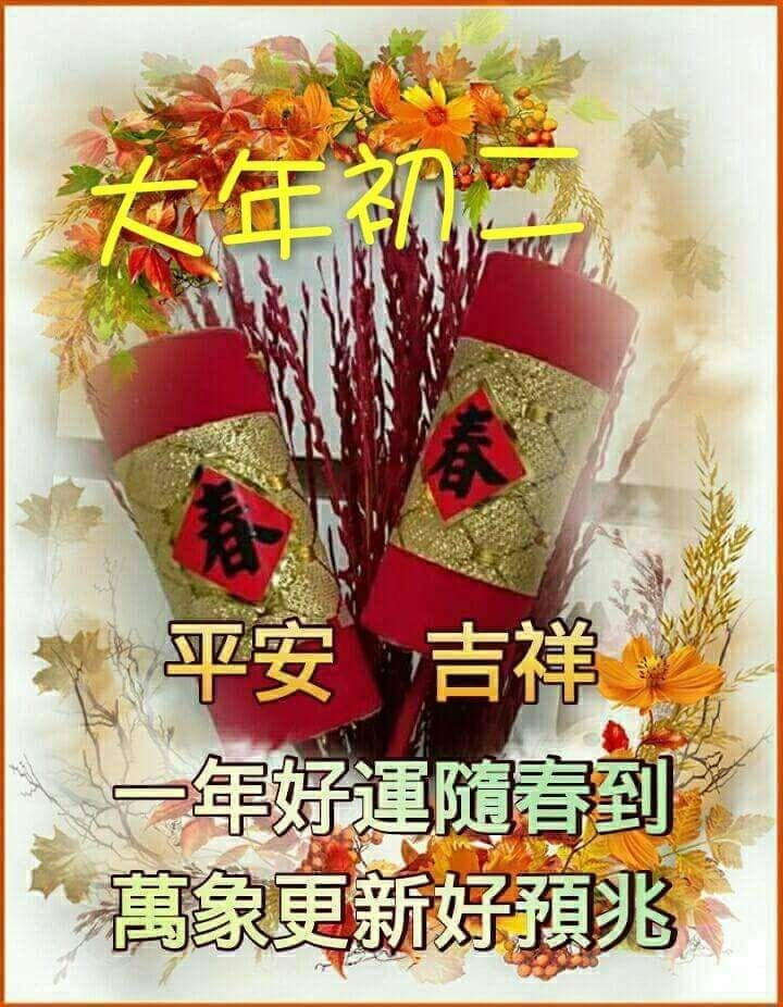 Pin by MK on Happy MidAutumn festival and other festivals