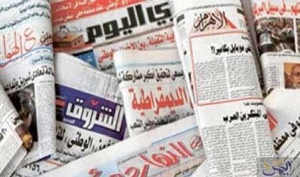 أهم وأبرز اهتمامات الصحف المصرية الصادرة الإثنين Social Security Card Cards Personalized Items