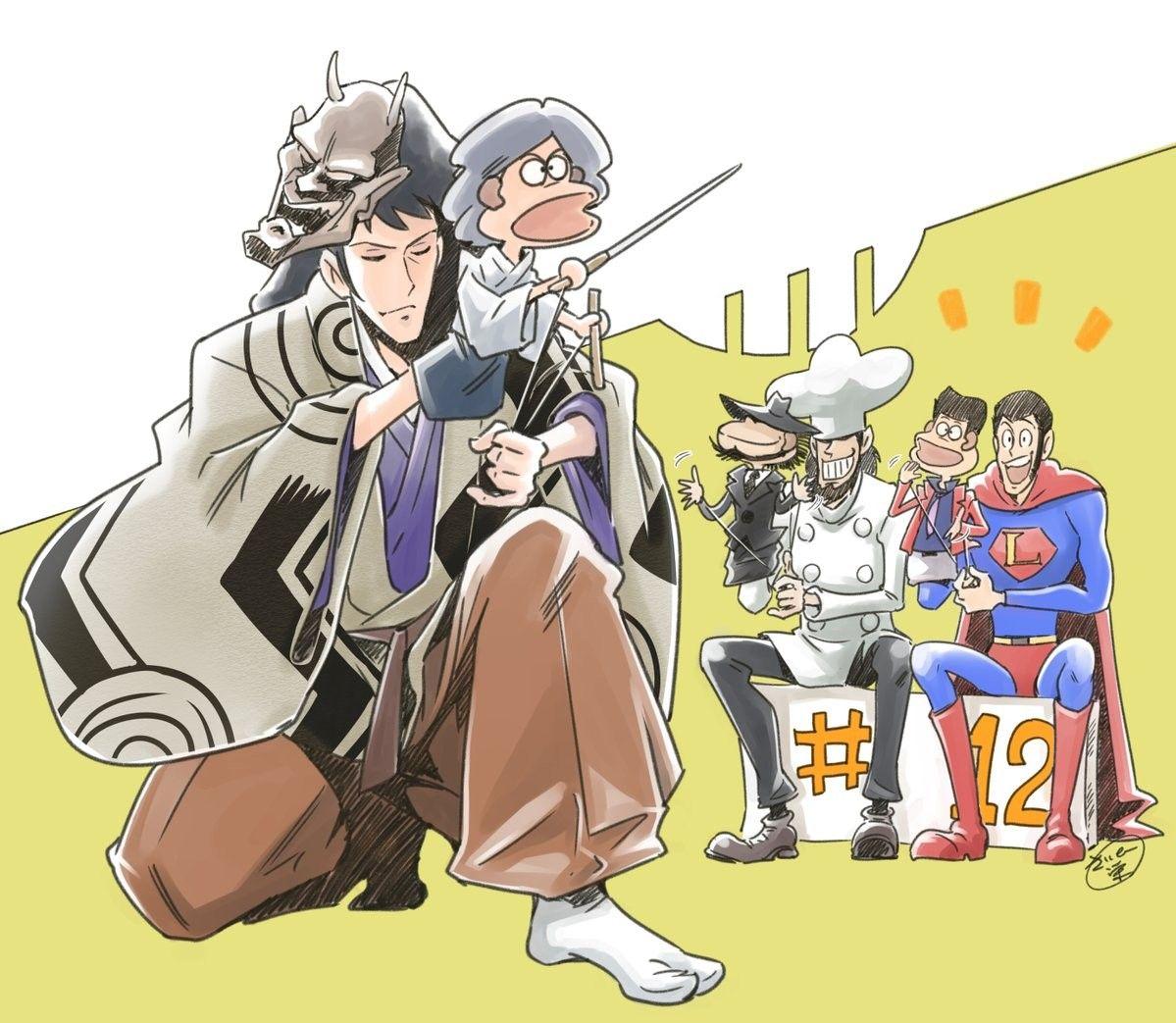 Digeio On Twitter Lu Iii Anime Favorite Character
