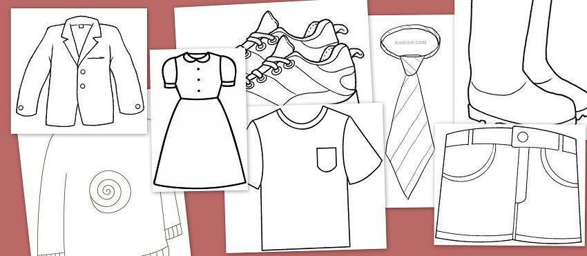 Dibujos de prendas de vestir para colorear | ΣΩΜΑ | Pinterest | Felt ...