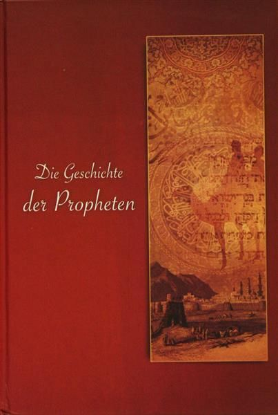 Die Geschichte der Propheten - Ahmet Turunç, Islam, Koran, Sunna, Hadit | eBay