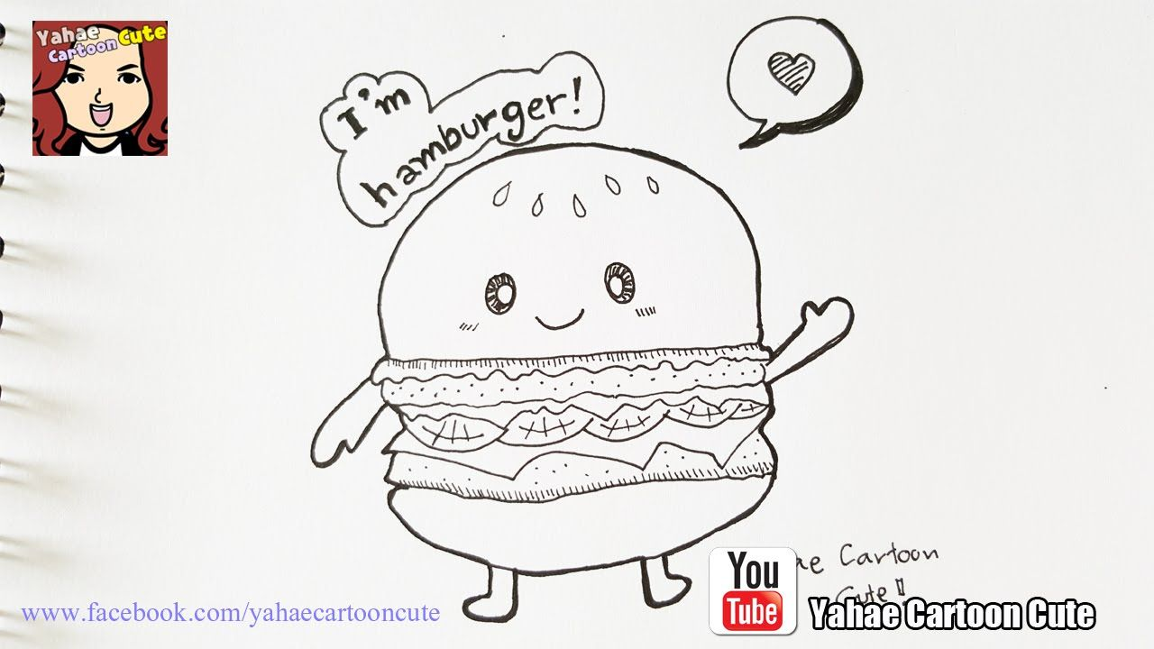 Easy To Draw Hamburger Cartoon สอนวาดร ปการ ต น แฮมเบอร เกอร น าร ก ภาพวาดง าย ๆ การ ต น