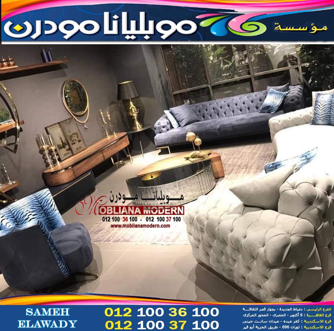 صور انتريهات 2021 انتريهات 2021 احدث موديلات الانتريهات في مصر انتريهات مودرن كتالوج انتريهات Sectional Couch Living Room Couch
