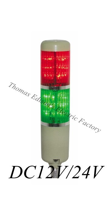 Dmwd Dc12v 24v Safety Stack Lamp Red Green Flash Industrial Tower Signal Warning Light Lta 205 Red And Green Indicator Lig Indicator Lights Warning Lights Lamp