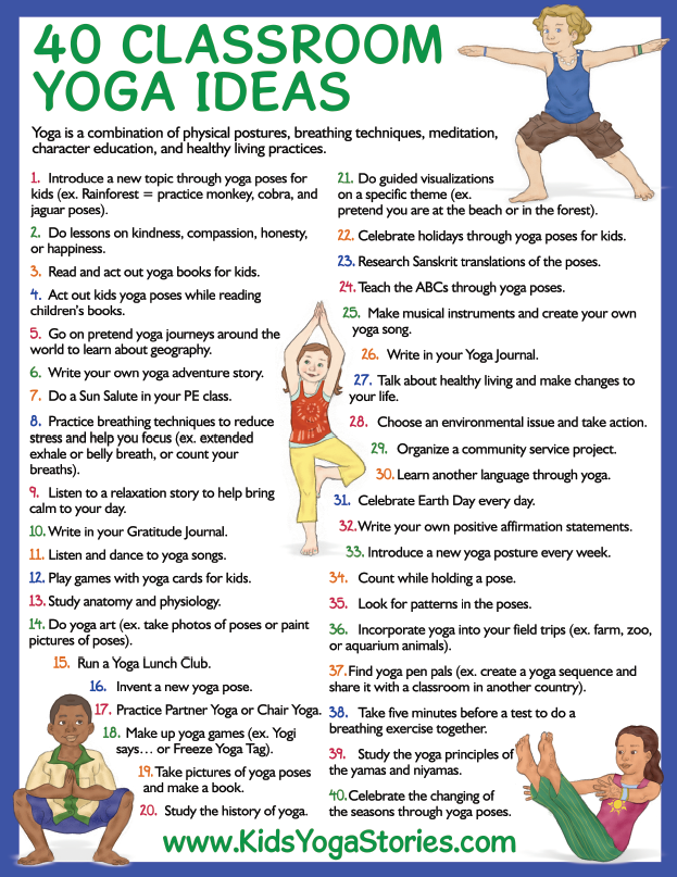 Adaptable image for printable yoga poses for preschoolers