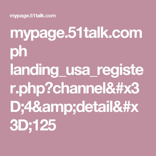 mypage.51talk.com ph landing_usa_register.php?channel=4&detail=125