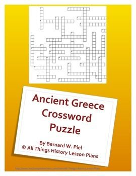 $1.50 for an Ancient Greece Review Crossword Puzzle for high school ...