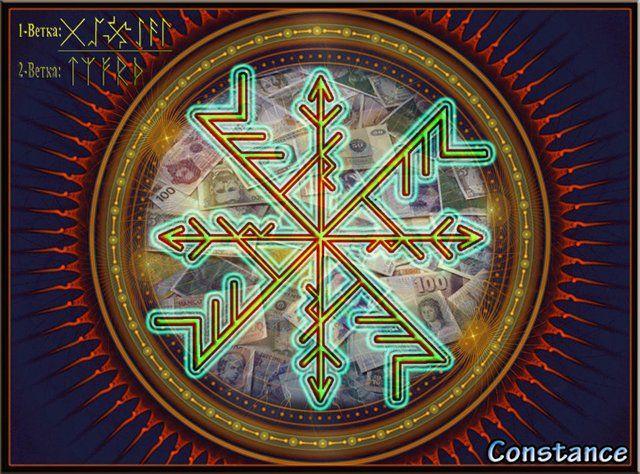 картинки символы очищения севске четыре действующих