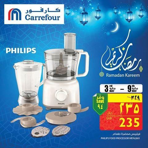 عروض كارفور هذا الاسبوع 8 مايو 2017 الموافق 12 شعبان 1438 Food Processor Recipes Drip Coffee Maker Ramadan Kareem