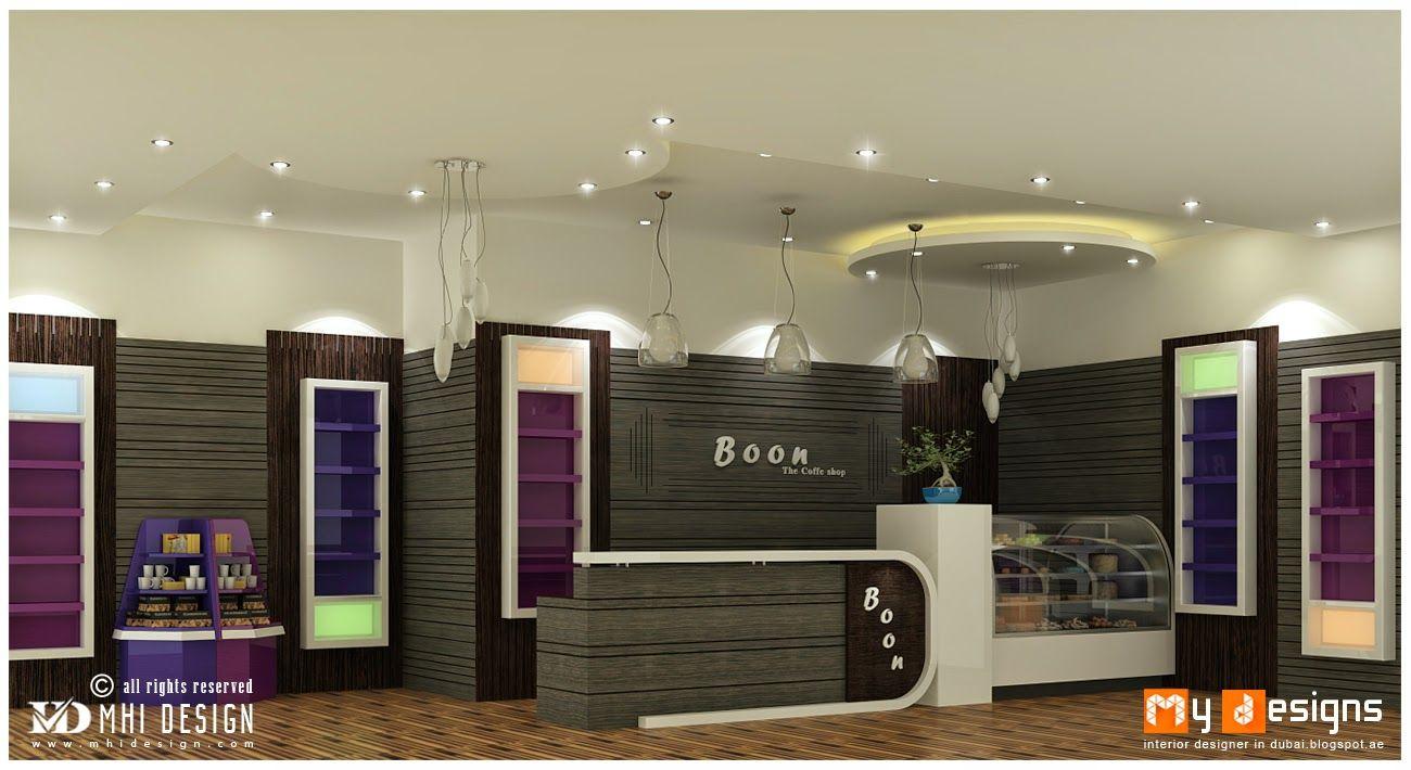 coffee shop interior design proposal for boom coffee shop in dubai one of mhi design client. Black Bedroom Furniture Sets. Home Design Ideas