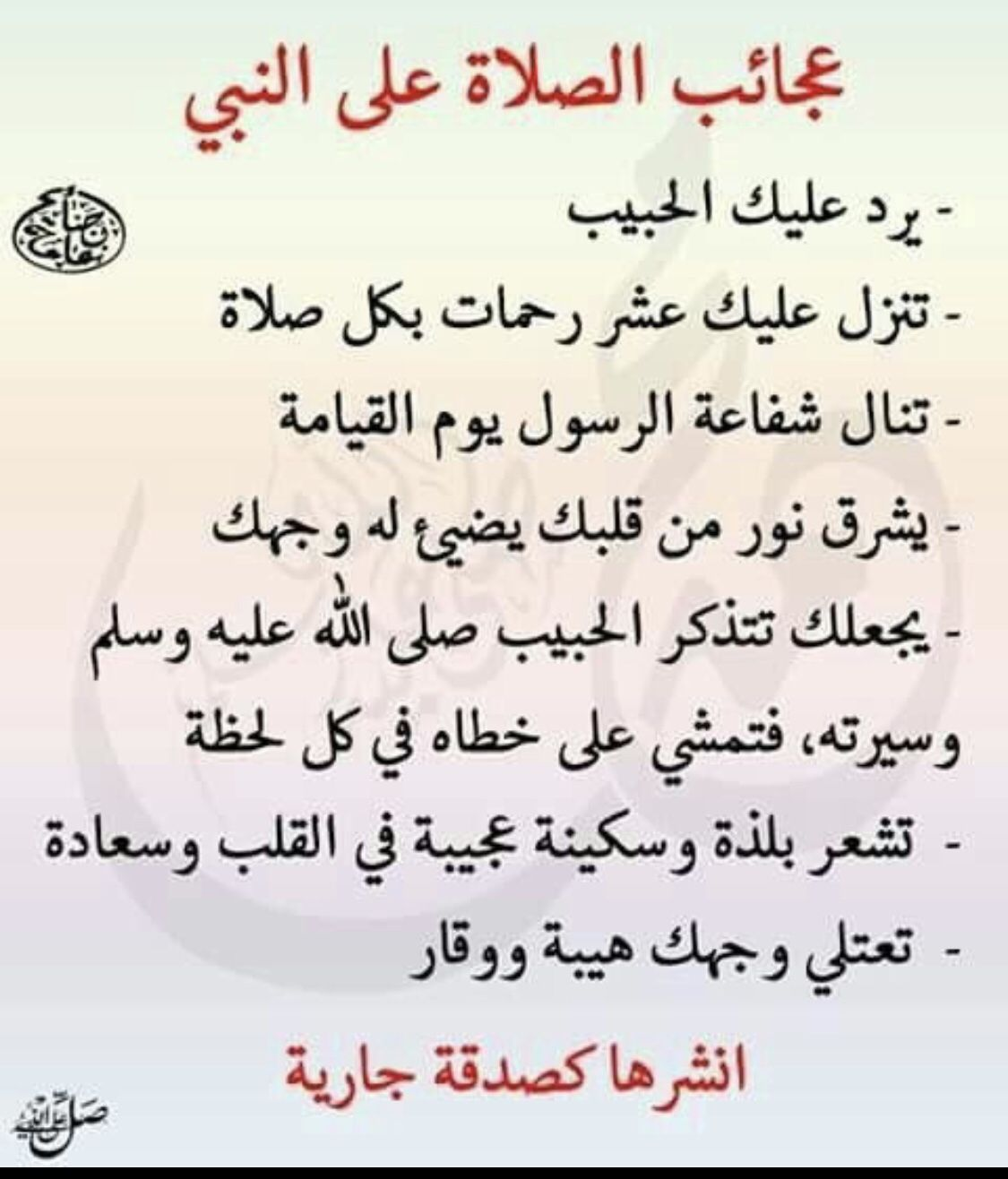 Pin By Rose Flower On كلمات قيمة Islamic Quotes Islamic Love Quotes Islamic Phrases