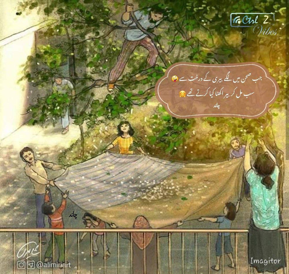 Pin By رضوان راجپوت On Ctrl Z Vibes Art Village Art Meaningful Art