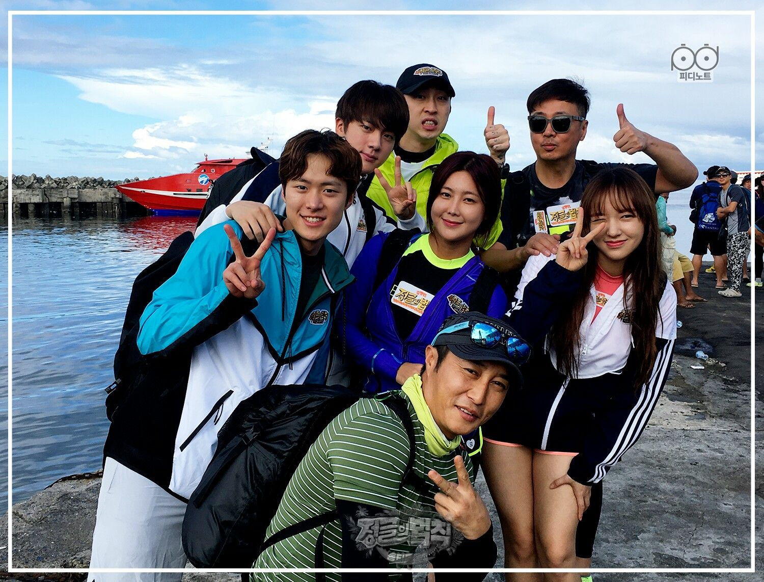 Jin ❤ 'Law of The Jungle' in Kota Manado PD NOTE Photos