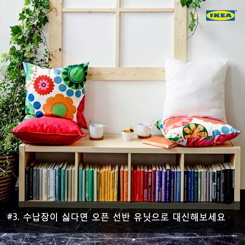 Ikea window nook style | Bedroom | Pinterest