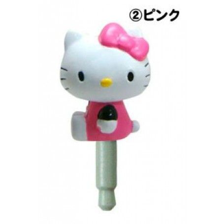 Sanrio Hello Kitty-Pink