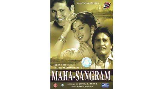Maha Sangram 1990 Mp3 Songs Mp3 Song Movie Songs Songs