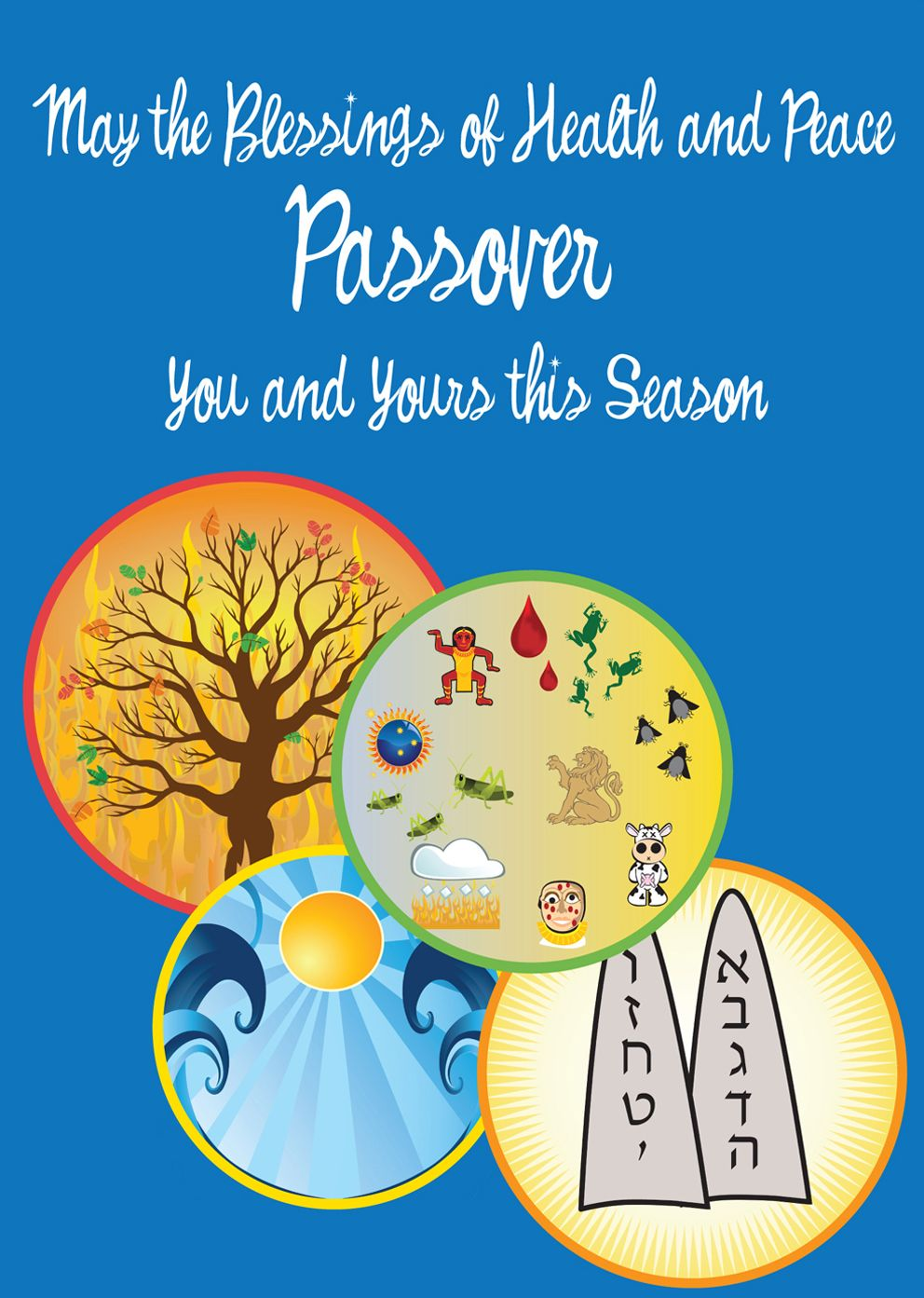 Happy Passover Online Greeting Cards Passover Day Hd Images With
