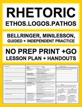 Rhetorical Devices Ethos Logos Pathos: No Prep Introductory