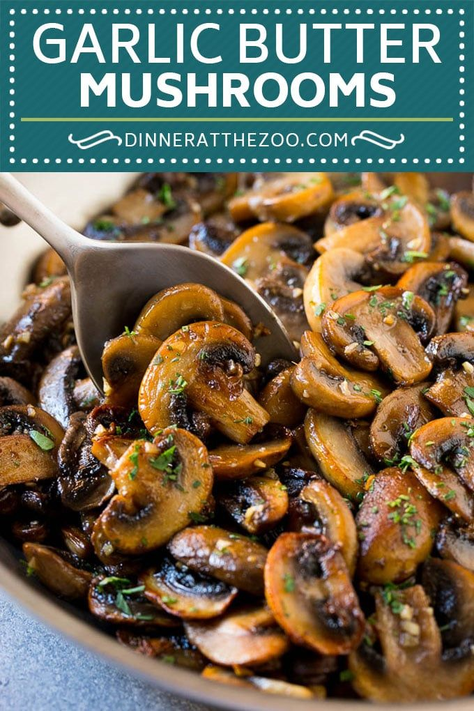 Sauteed Mushrooms in Garlic Butter - Dinner at the