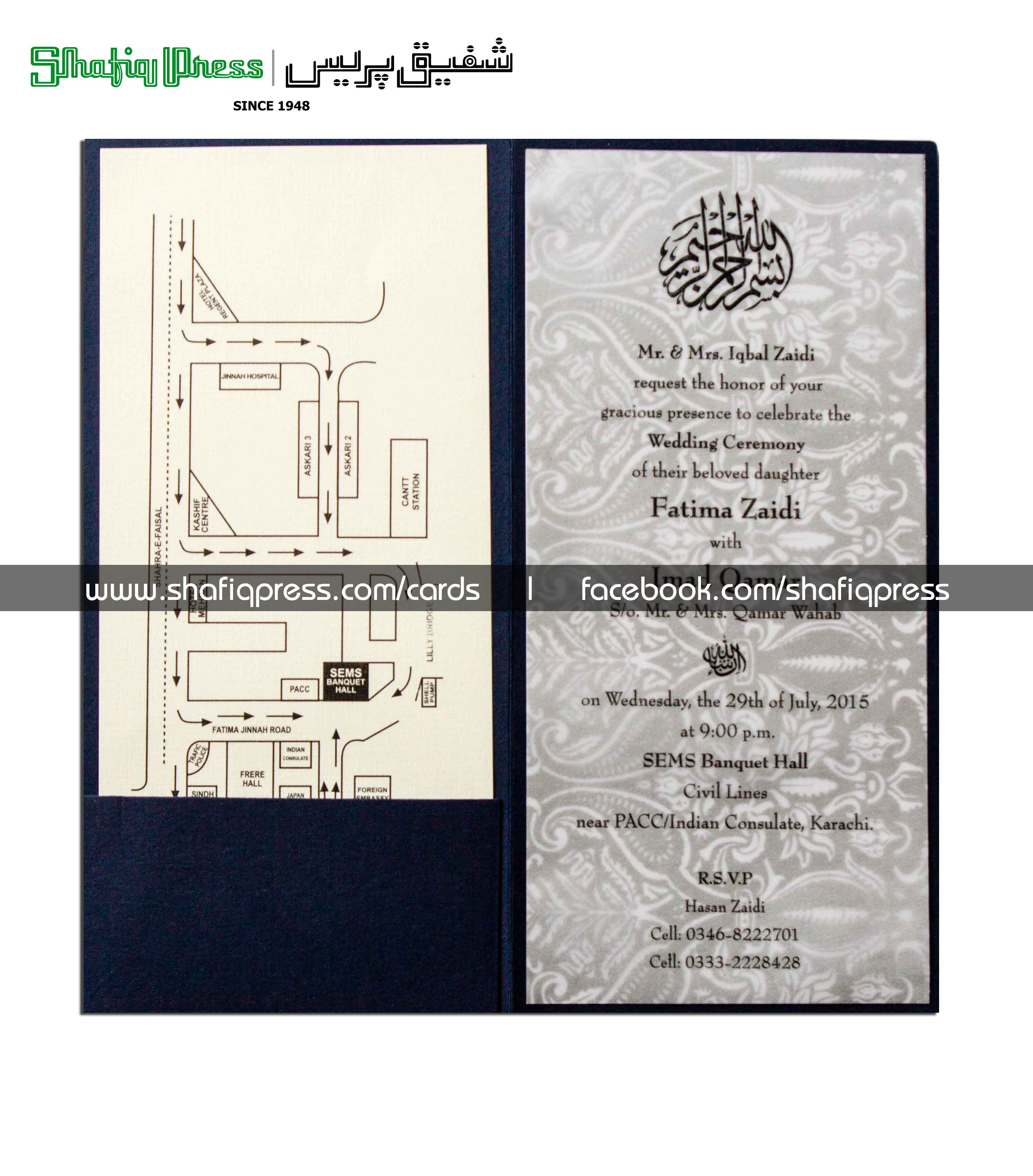 Whatsapp text jokes sms hindi indian creative and unique shafiqpress shadi cards wedding card printing wedding invitation cards shadi card design stopboris Image collections
