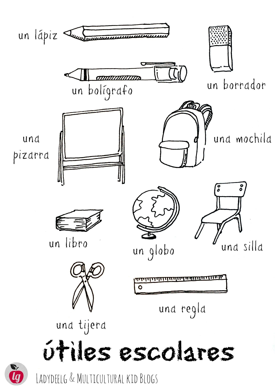 School Supplies In Spanish Free Printables