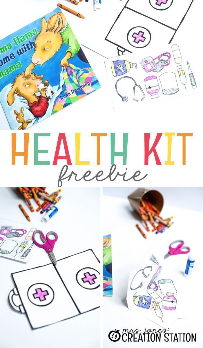 Health Kit Freebie is part of Teaching homeschool, Free teaching, Preschool, Preschool activities, Kindergarten resources, Grade school classroom - Your little one loves to play doctor! They may have their own little doctor bag  This Health Kit activity is a great hands on activity to see what they know