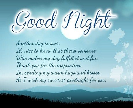 Cute Good Night Sms And Messages With Images And Pics Romantic Good Night Messages Good Night Messages Romantic Good Night