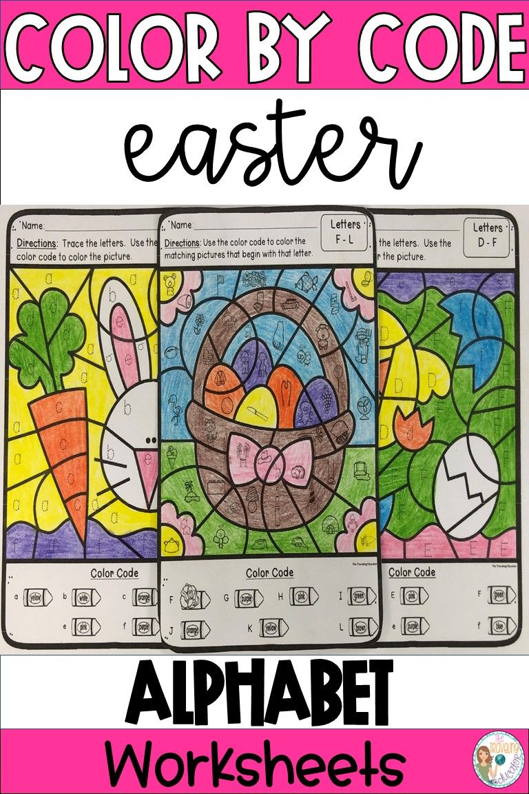 Easter Color By Alphabet Worksheets Elementary Reading First Grade Reading Elementary Resources [ 1152 x 768 Pixel ]