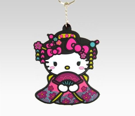 Hello Kitty Key Ring: Fan Nugeisha #SephoraHelloKitty