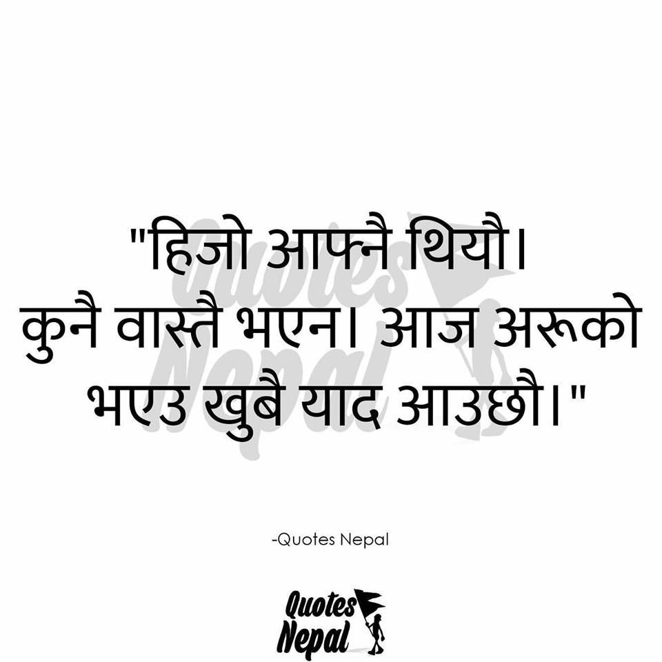a Nepali quote