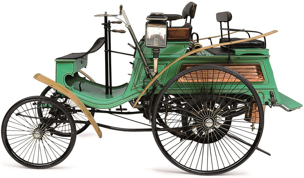 This is the Benz Patent Motorwagon. This is first car ever invented ...