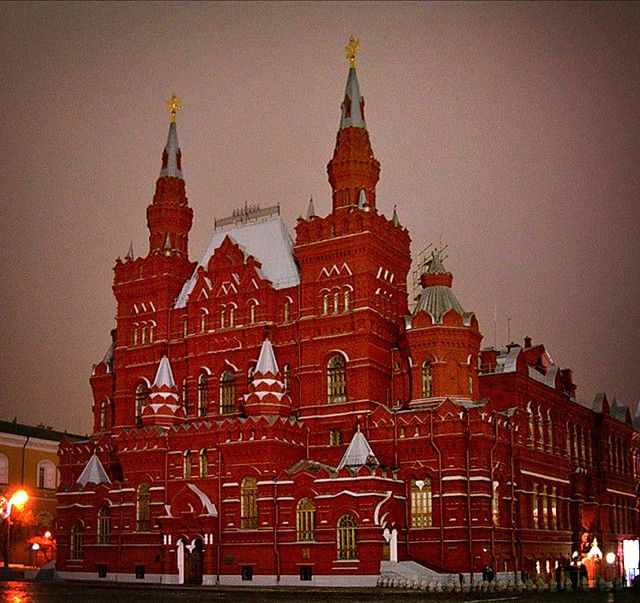 State Historical Museum - Moscow