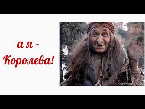 Prikolnoe Video Dlya Pozdravleniya Zhenshin S 8 Marta Youtube