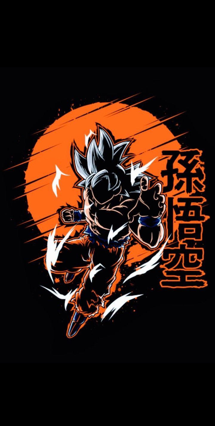 Goku Ultra Instinct Mastered Dragon Ball Super Pantalla De Goku Fondos De Pantalla Goku Dragones