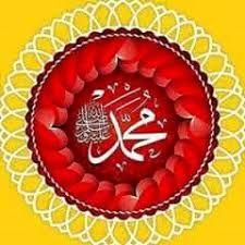 Photo of Al-Hizr-Jang