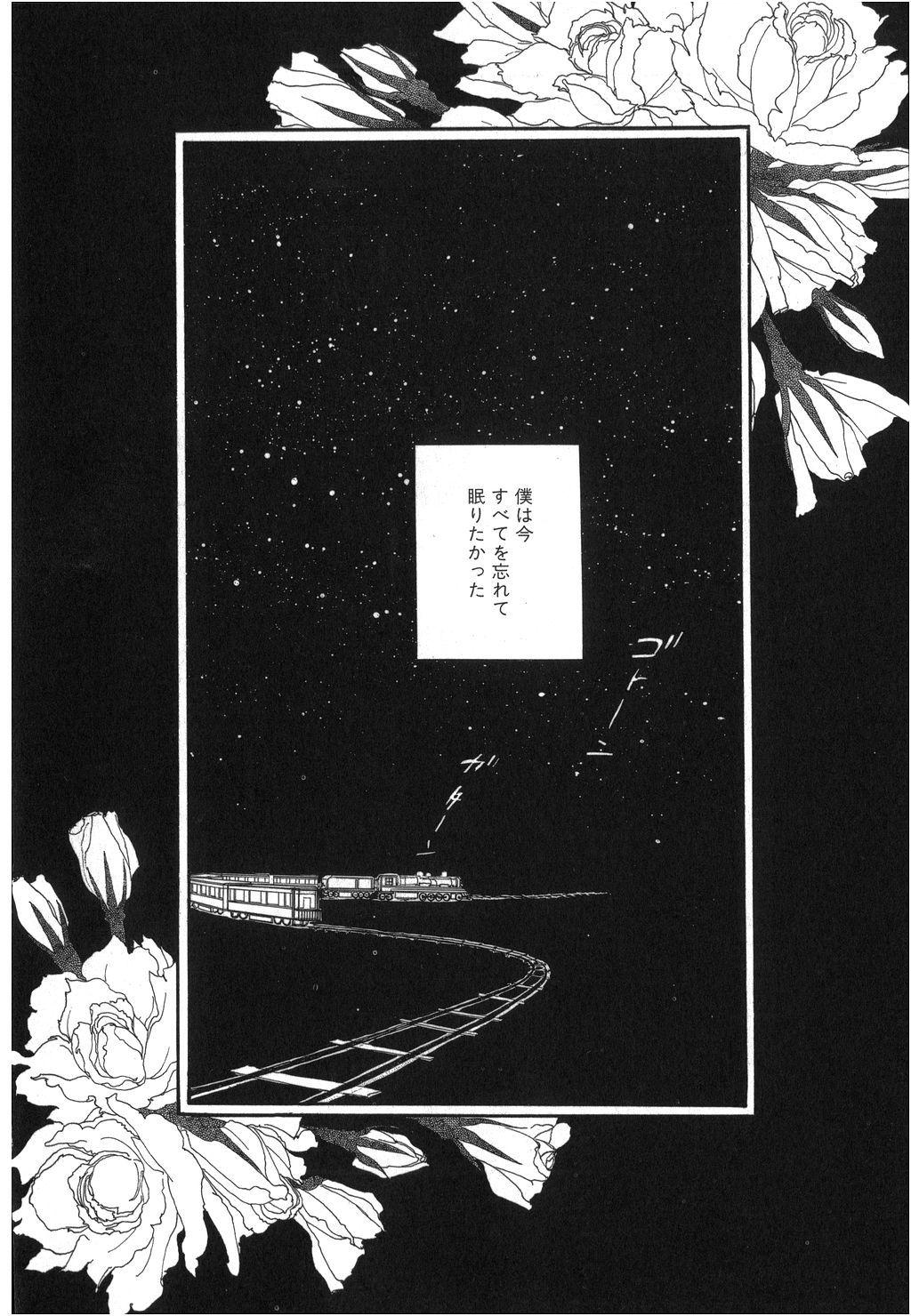 Aesthetic Manga Phone Wallpaper