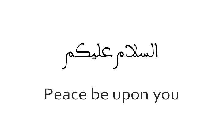 Peace Be Upon You 3 Islamic Quotes Kutipan Kutipan Inspirasional