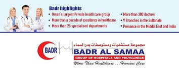 Dalta provide wide category range of services in any sector by just single click on http://www.daltaoman.com/