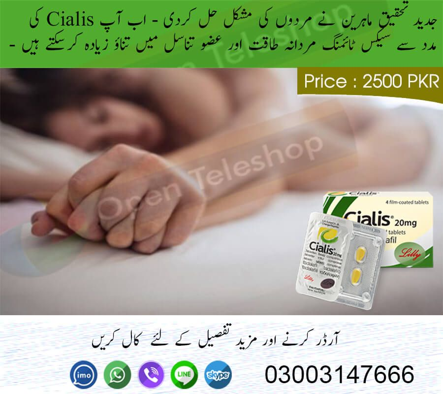 Pin on cialis tablets in pakistan