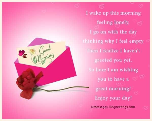 Never Let Me Go Free You Are Special Ecards Greeting: Romantic Good Morning Messages And Quotes