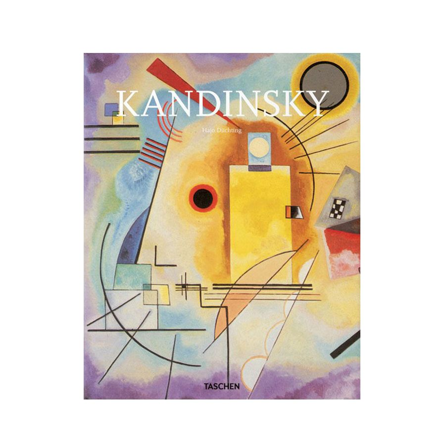 Furniture And Decor For The Modern Lifestyle Kandinsky Wassily