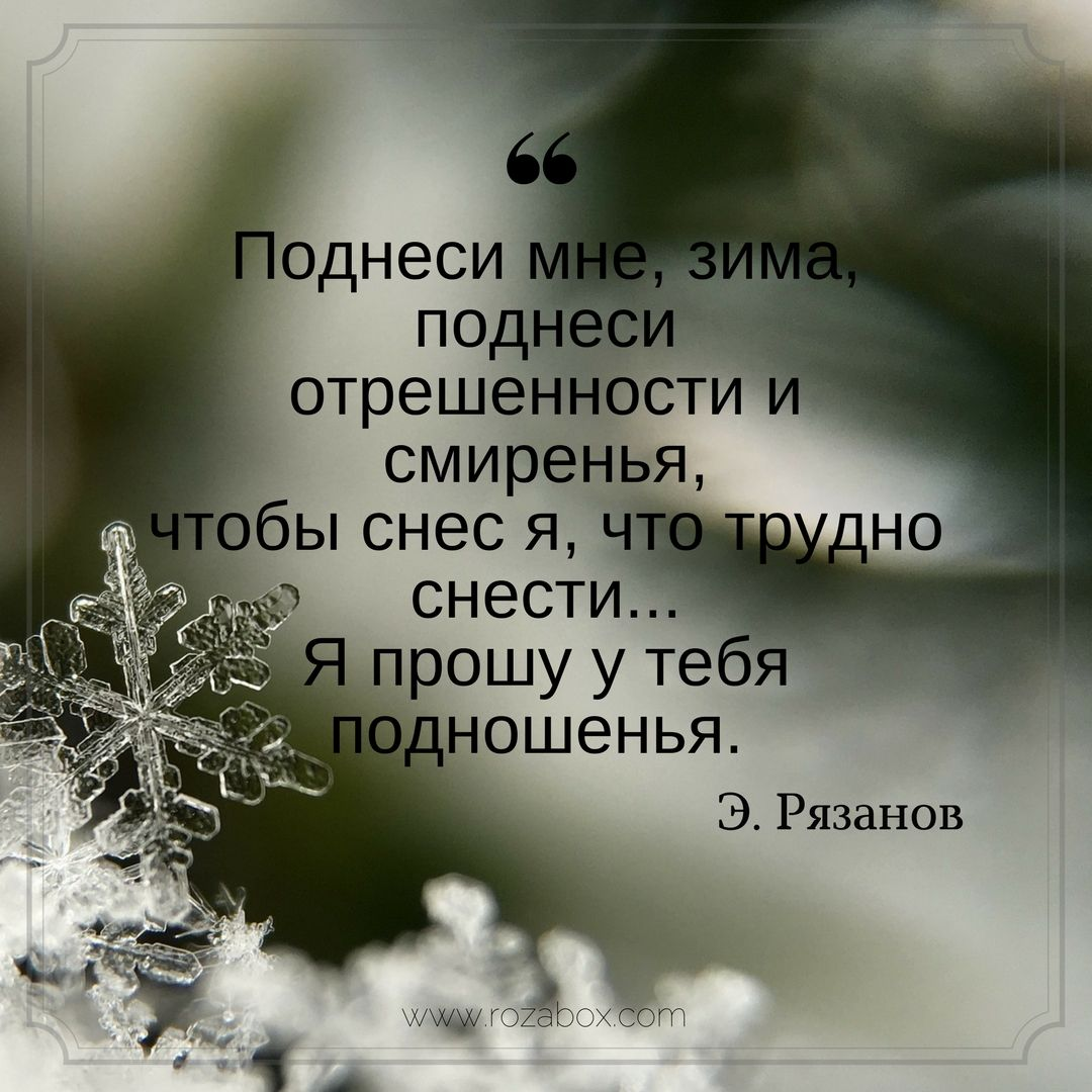 Картинки изображением зимних забав козакова наследница
